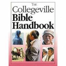 Bible Commentaries & Study Helps